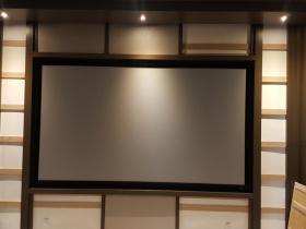 Audio video system integrators Fuzion3 services Clark